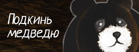 fiidi_karu_ru